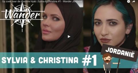 WANDER | Afl_01 | Jordanië | Sylvia Geersen & Christina Curry